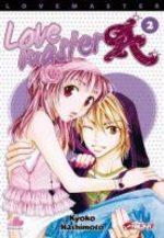 Love Master A 2 Manga
