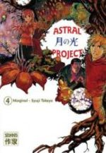 Astral Project 4 Manga