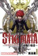 Stigmata 1