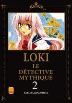 Loki, Le Détective Mythique 2