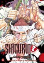 Shigurui 8