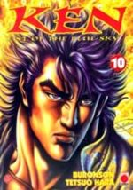 Ken, Fist of the Blue Sky 10