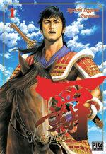 Lord T.1 Manga