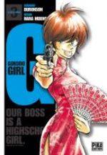 couverture, jaquette G Gokudo Girl 3