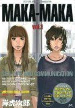 Maka-Maka T.1 Manga