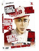 Tôkyô Tribe 2 2 Série TV animée