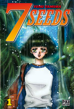 7 Seeds 1 Manga