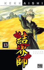 Kekkaishi 13