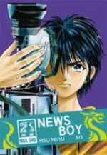 News Boy # 5