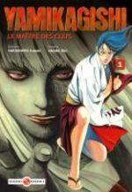 couverture, jaquette Yamikagishi 1
