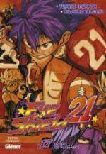 Eye Shield 21 17 Manga