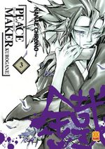 Peace Maker Kurogane 3