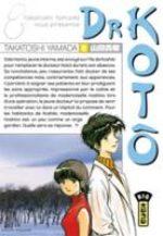 Dr Koto 8 Manga