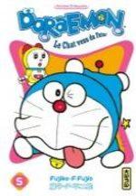 Doraemon # 5