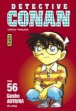 Detective Conan 56