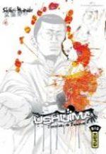 Ushijima 4