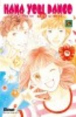 Hana Yori Dango 29 Manga