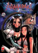 Arahabaki 2 Manga