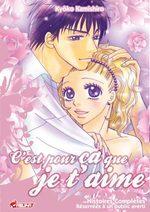 C'est pour ça que je t'aime 1 Manga