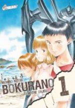 Bokurano 1 Manga