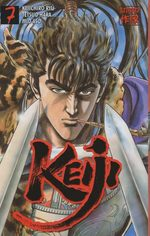 Keiji 7