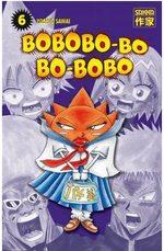 Bobobo-Bo Bo-Bobo 6 Manga