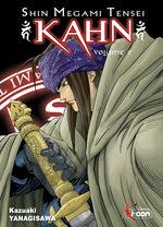 Shin Megami Tensei : Kahn 7