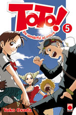 Toto, The Wonderful Adventure 5 Manga