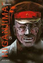 Higanjima 15