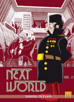 Next World 2 Manga
