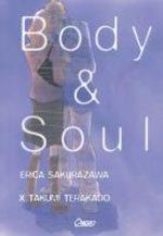 Body and Soul 2 Manga