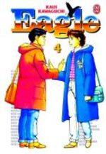 Eagle 4 Manga