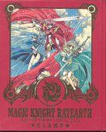 Magic knight rayearth 1 Artbook