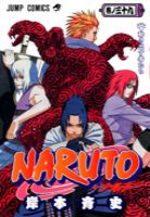 couverture, jaquette Naruto 39