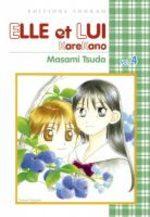 Entre Elle et Lui - Kare Kano # 4