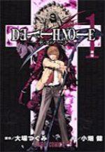 Death Note 1 Manga