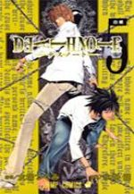 Death Note 5 Manga