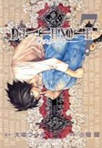 Death Note 7 Manga