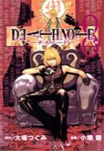 Death Note 8 Manga
