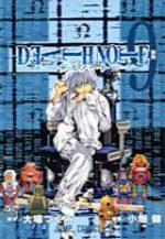 Death Note 9 Manga