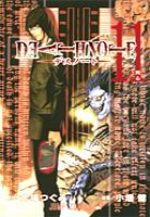 Death Note 11 Manga