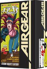 Air Gear 2 Série TV animée