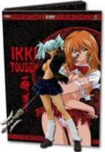 Ikki Tousen - Saison 1 1 Série TV animée