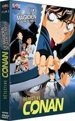 Detective Conan : Film 03 - Le Magicien de la Fin de siècle 1 Film