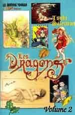 Tsuki selection : Anges et Dragons 2 Global manga