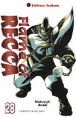 Flame of Recca 28 Manga