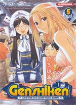 Genshiken T.5 Manga