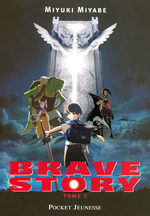 Brave Story 2 Roman