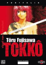 Tokkô - Portfolio 1 Artbook