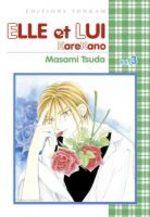 Entre Elle et Lui - Kare Kano # 3